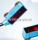 進口西克對射式光電傳感器WT2S-P231
