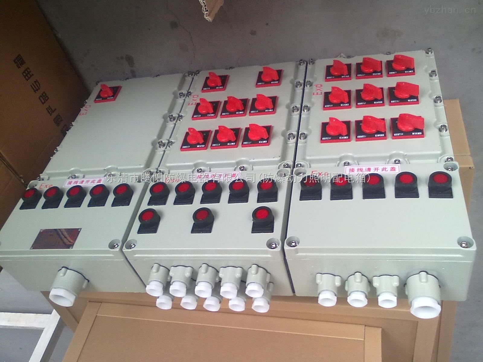 防爆配電箱,照明配電箱