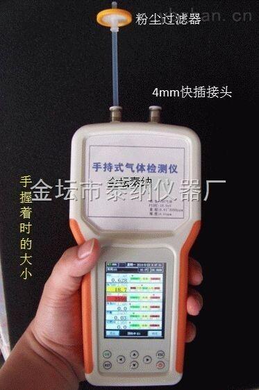 TN805-五合一垃圾場氣體測定儀