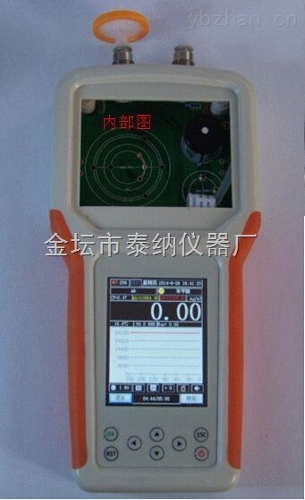 TN-PC-3F-环境污染源PM2.5监测仪