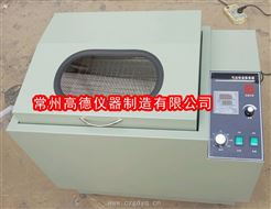 CHA-B双层气浴振荡器