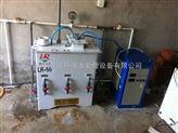 阜陽醫院污水處理設備