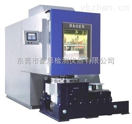 HE-SZH-225温度湿度振动三综合试验箱
