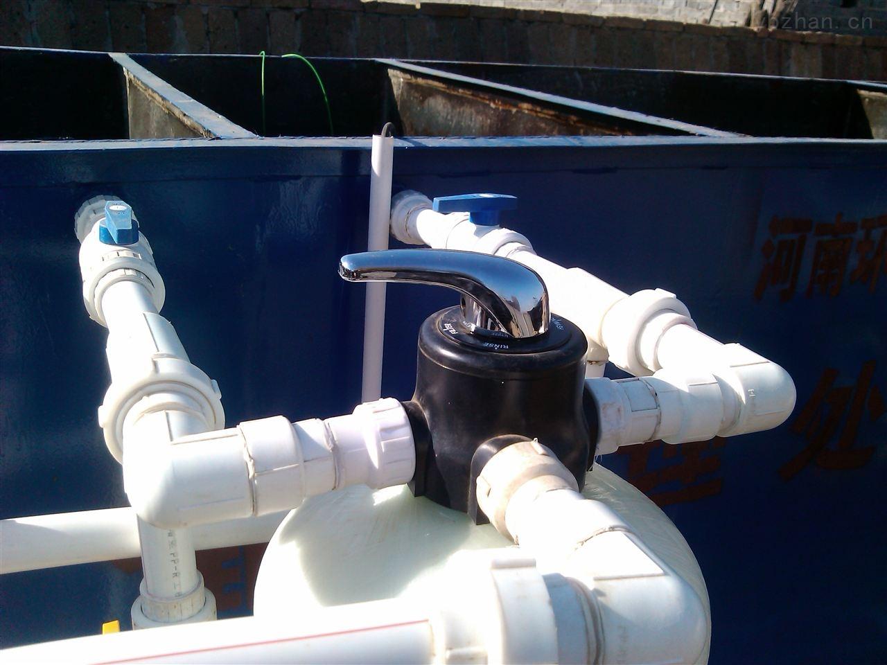 郑州HY-EW一体化电镀污水处理机器价格