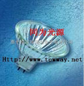 OSRAM 64828FL 220V 50W 经济型GU10杯灯