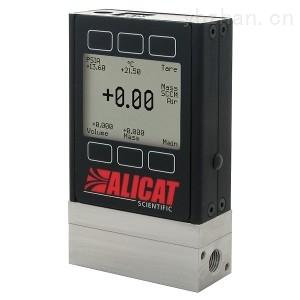 Alicat小流量质量流量计