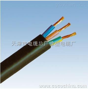yc铜芯软电缆