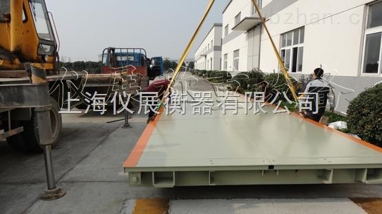 60吨数字式地磅,80吨数字式汽车衡,100吨数字式卡车地磅厂家