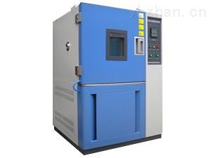 EK50016高低温试验箱