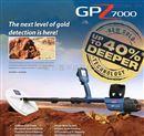 液晶显示GPZ黄金探测仪