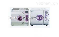 HG07- MJQ-18L-A-三次真空高温高压灭菌器