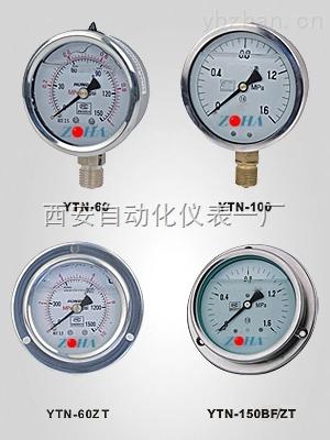 YN/YTN150,耐震,抗震压力表