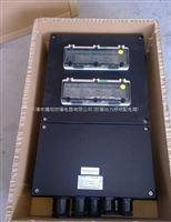 FLK防水防尘防腐断路器 防尘断路器