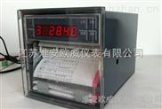 有纸温度记录仪_有纸温度记录仪价格