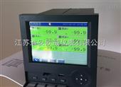 多點溫度記錄儀_多點溫度記錄儀價格
