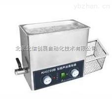 HG05- KH-500V-台式超声波清洗器