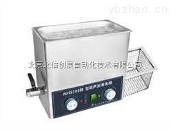 HG05- KH7200V-台式超声波清洗器
