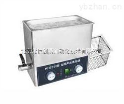 HG05- KH-300V-台式超声波清洗器
