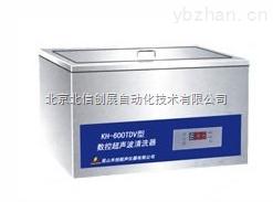 HG05- KH-600DB-臺式數控超聲波清洗器