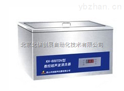 HG05- KH-300-台式超声波清洗器