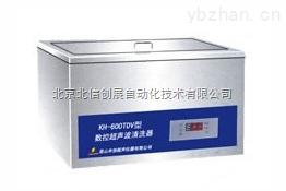 HG05- KH-700DV-臺式數控超聲波清洗器
