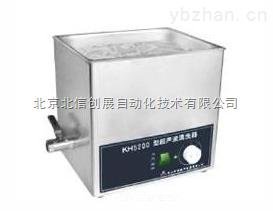 HG05- KH2200-台式超声波清洗器