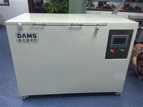 微电脑控制电池洗涤试验箱