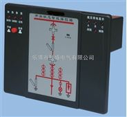 XS500系列开关状态指示器