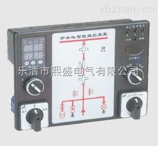 XS5000S智能操控装置