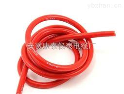 ZR-KGGRP10*2.5硅橡胶电缆