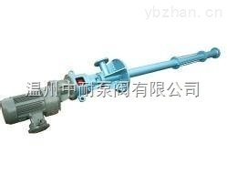 LG立式單螺桿泵