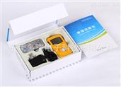 DR-Q650【便攜式三合一】天津氣體檢測儀