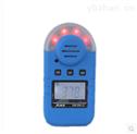 澳洲新儀器氨氣檢測報警器