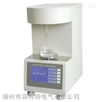 ZLY-III-全自動界面張力測定儀(圖)