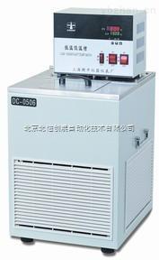 HG22- DC-1020-低温恒温槽