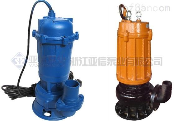 wqd型-单相潜水排污泵(220v)