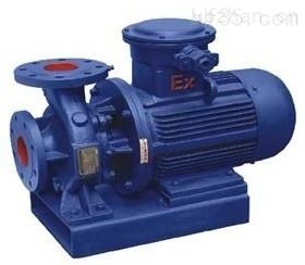 卧式防爆管道循环泵