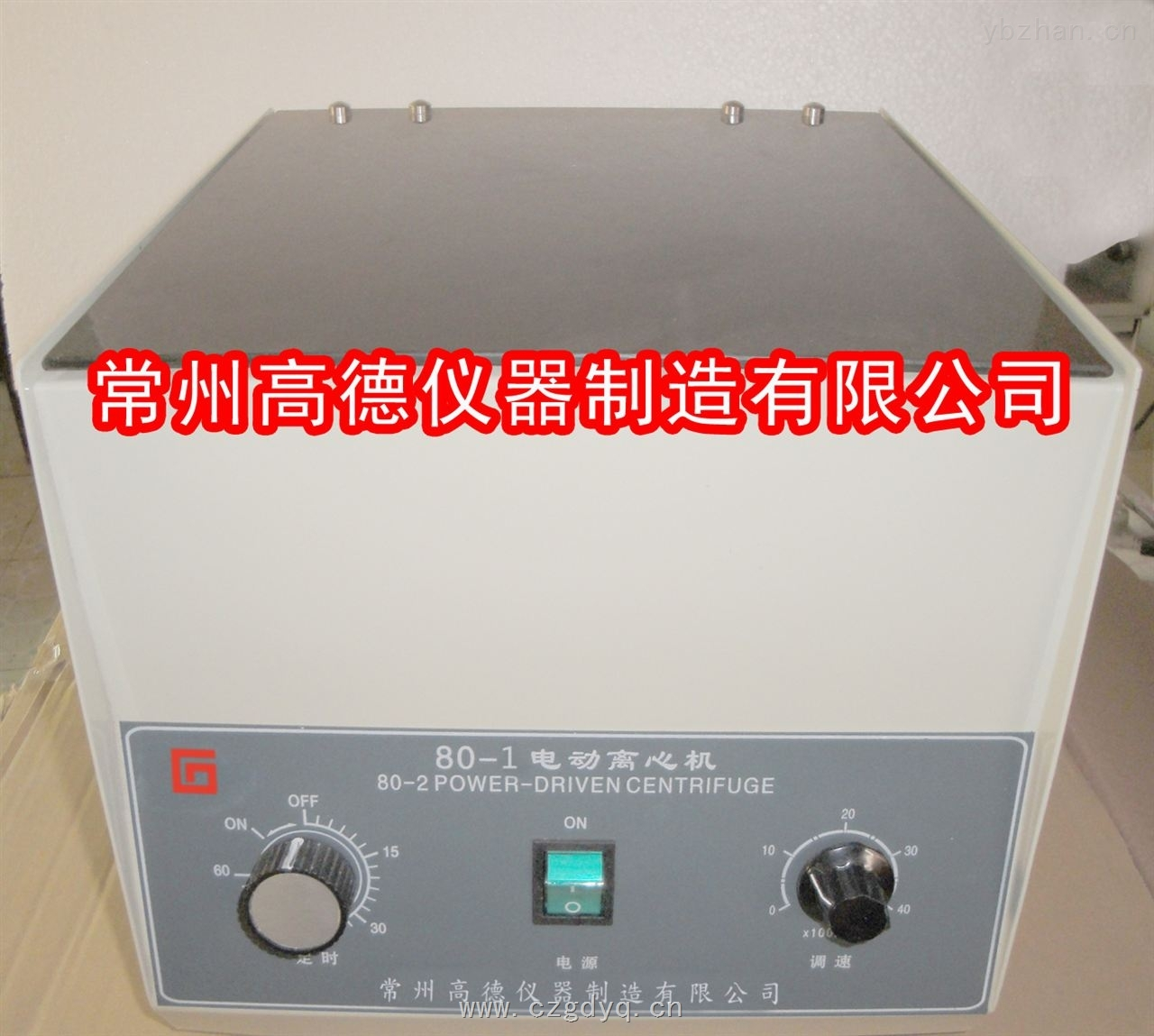 80-1-電動離心機