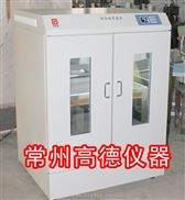 ZHWY-2112C智能双层全温摇瓶柜
