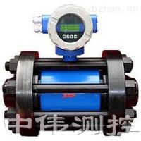 ZW-LDG高压电磁流量计