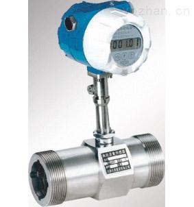HP-LWGY-高压注水流量计