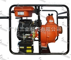 三业科技-便携式汽油泵