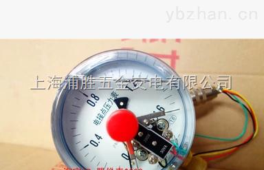 YNXC-100 1.6Mpa 耐震电接点压力表 耐震压力表 上海正宝压力表