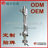 磁翻板液位计UHC型厂家供应 成丰仪表可信