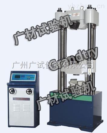WA-100KA-WA-100KA数显式电液万能试验机