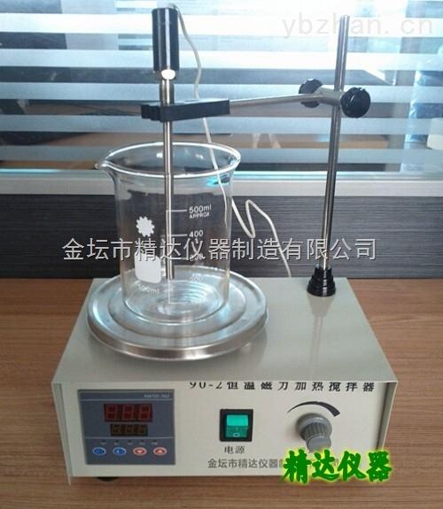 90-2-定时恒温磁力搅拌器