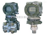 EJA110A-DLS4A-22DN 差压变送器