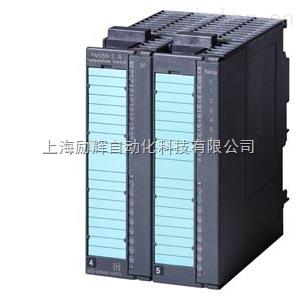 西門子FM355-2溫度控制模塊6ES7355-2CH00-0AE0