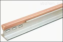 HXPnL-T、HXPnL-TⅡ、HXPnL-TⅢ系列耐高温刚体滑触线