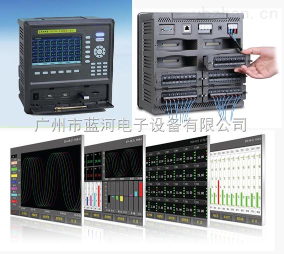 仪器特销LK7056/56通道温度巡检仪 56路温度记录仪 56点温度测试仪 蓝河促销产品